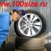 ������ Bridgestone Potenza RE002 235/50 R18 97W